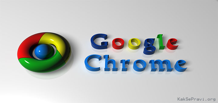 google chrome, profil google, account google chrome