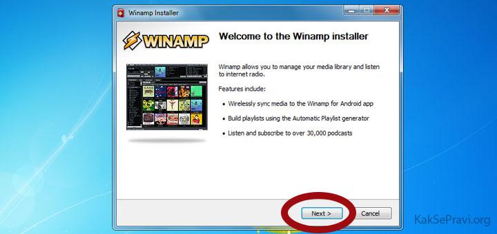 winamp-2