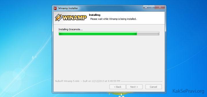 winamp-7