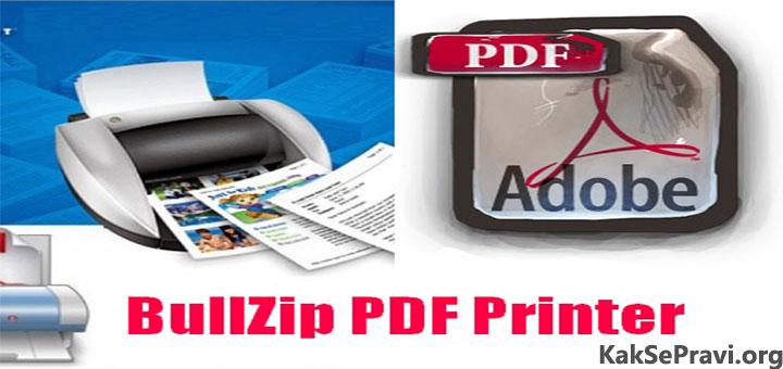 pdf printer windows 7 microsoft
