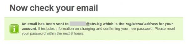 siobshtenie za uspeshno izpraten mail skype
