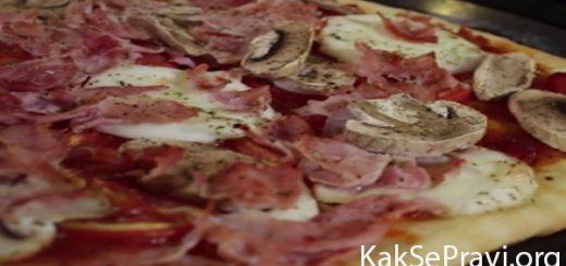 pizzadomashna