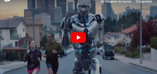 robots, reklami
