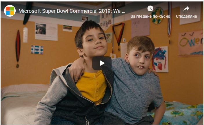 super,bowl,2019,reklami