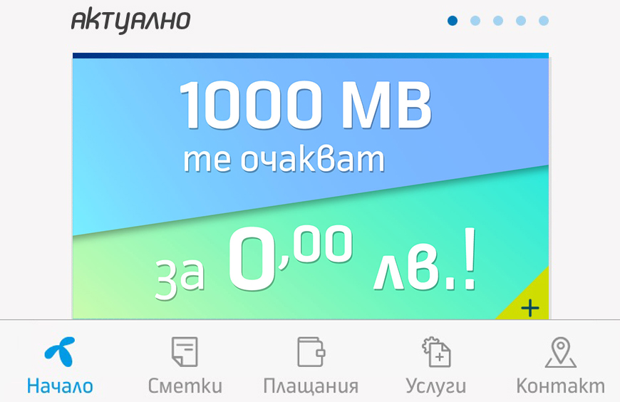 mytelenor, 1000 mb free, internet free telenor