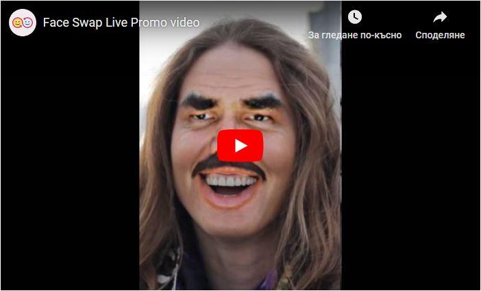 Face,Swap ,Live, Promo
