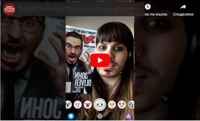 Snapchat, Face, Prilojenie