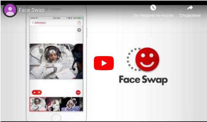 face ,swap