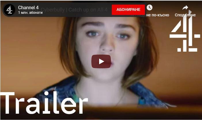 cyberbully, film, socialna, mreja