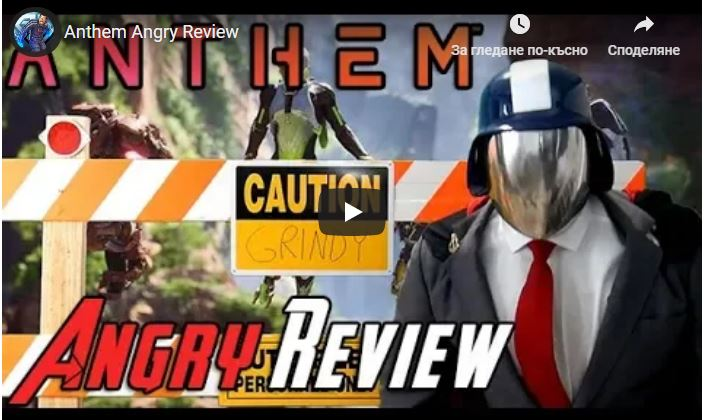 Angry ,Review