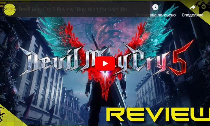 Devil, May, Cry, 6