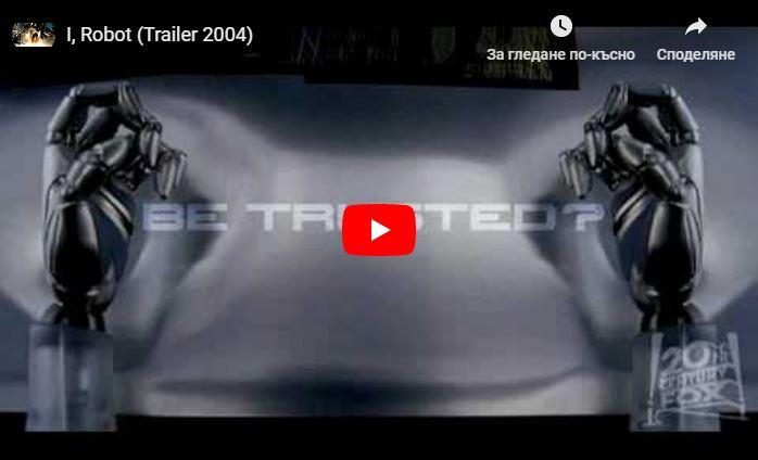 I ,Robot ,2004