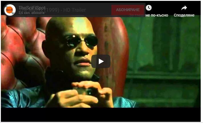 Matrix ,1999