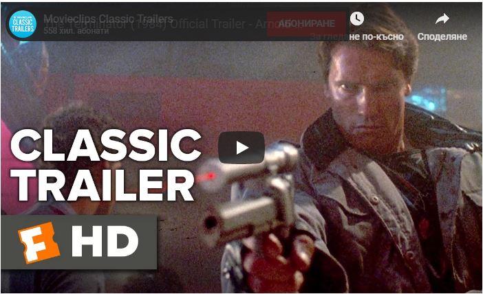 The ,Terminator, 1984