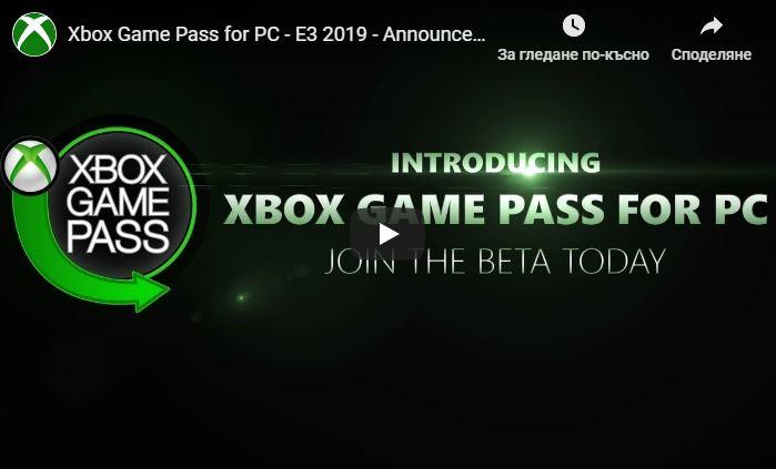 xbox, game,pass