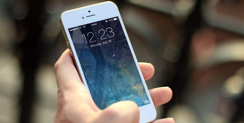 renoviran iphone