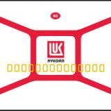 lukoil club card